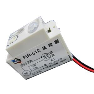 Mini PIR Sensor Mini Light Sensor Of Hip Kwan Technology Co Ltd